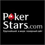PokerStars $7000 Invitational Series