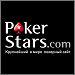 Покер бонус на депозит от Poker Stars